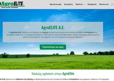 Ιστοσελίδα εταιρείας AgroElite που ειδικεύεται στο εμπόριο λιπασμάτων