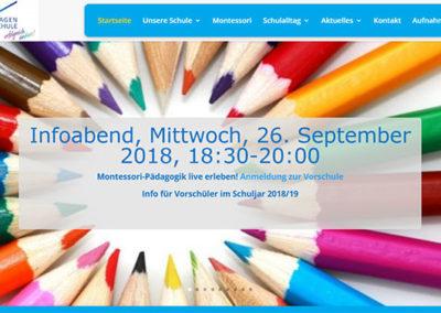 Ιστοσελίδα σχολείου Hagenschule που ειδικεύεται στην ενισχυτική διδασκαλία