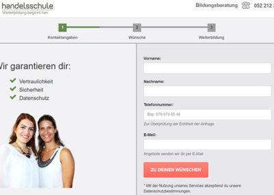 Φόρμα για εγγραφή χρήστη στην πλατφόρμα