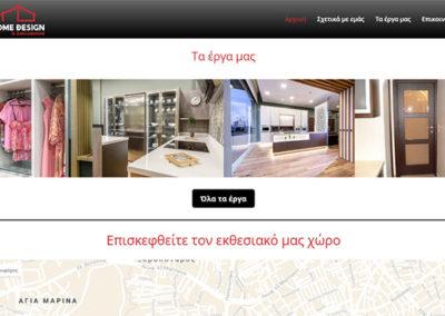 Αρχική σελίδα της homedesigns.gr